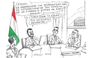 skitso-toy-andrea-petroylaki-24-10-18-2279749