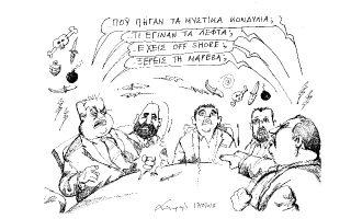 skitso-toy-andrea-petroylaki-18-10-180