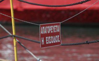 se-apochi-diarkeias-apo-tin-ergasia-toy-savvatokyriakoy-prochoroyn-ergazomenoi-sta-10-perifereiaka-limania0