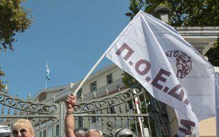 Εργαζόμενοι στο χώρο της Υγείας  κρατούν πανό και φωνάζουν συνθήματα έξω από το υπουργείο Μακεδονίας  Θράκης, κατά τη διάρκεια πορείας διαμαρτυρίας που πραγματοποιεί η  ΠΟΕΔΗΝ  ενόψει της 83ης  ΔΕΘ, στη Θεσσαλονίκη, Παρασκευή 07 Σεπτεμβρίου 2018.Η πορεία «πορεία Επιβίωσης ΕΣΥ – ΕΚΑΒ – ΠΡΟΝΟΙΑΣ» είχε αφετηρία το Νοσοκομείο Ιπποκράτειο Θεσσαλονίκης με κατάληξη στο Υπουργείο Μακεδονίας Θράκης.  ΑΠΕ-ΜΠΕ/ΑΠΕ-ΜΠΕ/ΝΙΚΟΣ ΑΡΒΑΝΙΤΙΔΗΣ