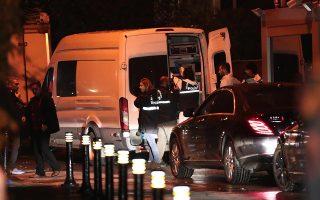 Από τις έρευνες της τουρκικής αστυνομίας στο σπίτι του Σαουδάραβα προξένου στην Κωνσταντινούπολη