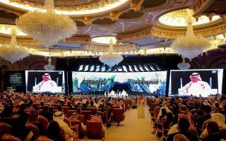 SAUDI ARABIA FUTURE INVESTMENT INITIATIVE CONFERENCE