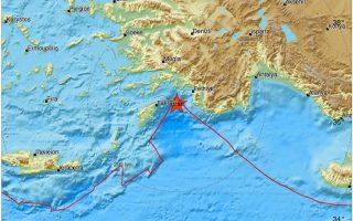 seismos-4-4-richter-anatolika-tis-rodoy-2279772