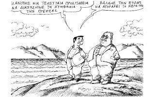 skitso-toy-andrea-petroylaki-14-10-180