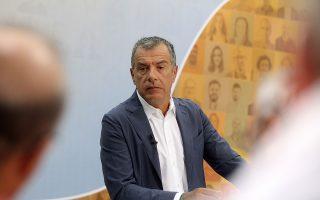 Ο επικεφαλής του Ποταμιού, Σταύρος Θεοδωράκης, μιλάει κατά τη διάρκεια της συνέντευξης  Τύπου στο πλαίσιο  της 83η ΔΕΘ,  που πραγματοποιήθηκε στο Ν.Γερμανός. Θεσσαλονίκη, Πέμπτη 13 Σεπτεμβρίου 2018.  ΑΠΕ ΜΠΕ/PIXEL/ΣΩΤΗΡΗΣ ΜΠΑΡΜΠΑΡΟΥΣΗΣ