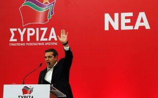 Ο πρωθυπουργός και πρόεδρος του ΣΥΡΙΖΑ Αλέξης Τσίπρας μιλάει  στην συνεδρίαση της Κ.Ε. σε πολυχώρο της Αθήνας, Σάββατο 13 Οκτωβρίου 2018. ΑΠΕ-ΜΠΕ/ΑΠΕ-ΜΠΕ/ΑΛΕΞΑΝΔΡΟΣ ΒΛΑΧΟΣ