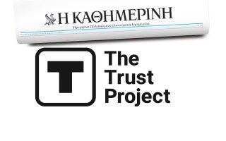 i-kathimerini-einai-episima-melos-toy-the-trust-project0