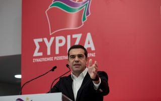 tsipras-den-yparchoyn-enallaktikes-lyseis-gia-ta-skopia-vinteo0