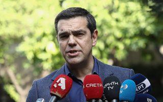 tsipras-den-tha-anechtho-kamia-diglossia-kai-prosopiki-stratigiki-stin-ethniki-grammi-tis-choras-vinteo0