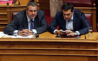neo-epeisodio-stin-endokyvernitiki-kontra-amp-8211-voyleytes-syriza-kata-kammenoy0