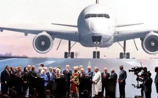 istanbul-airport-to-onoma-toy-neoy-aerodromioy-tis-konstantinoypolis0