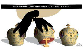 skitso-toy-dimitri-chantzopoyloy-06-10-180