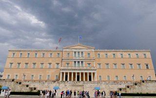 antistrofi-metrisi-gia-to-syntagma-2277727