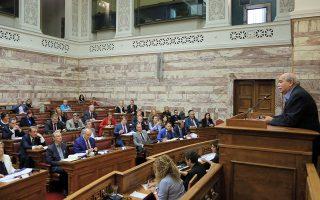 Ο πρόεδρος της Βουλής Νικός Βούτσης μιλάει στην ημερίδα για το Έτος Τουρισμού Ελλάδας-Ρωσίας, που διοργανώνει η Βουλή των Ελλήνων, Παρασκευή 5 Οκτωβρίου 2018. ΑΠΕ-ΜΠΕ/ΒΟΥΛΗ ΤΩΝ ΕΛΛΗΝΩΝ/ΦΡΟΣΩ ΚΑΝΕΛΛΙΔΟΥ