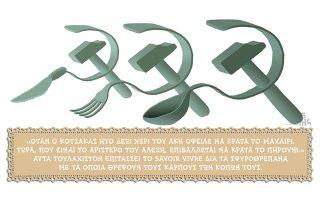 skitso-toy-dimitri-chantzopoyloy-17-10-180