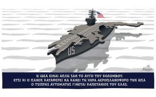 skitso-toy-dimitri-chantzopoyloy-12-10-180