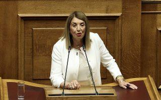 Η βουλευτής του ΣΥΡΙΖΑ Τασία Χριστοδουλοπούλου μιλάει στη συζήτηση επί της πρότασης δυσπιστίας της ΝΔ κατά της Κυβέρνησης στην Ολομέλεια της Βουλής, Αθήνα, Παρασκευή 15 Ιουνίου 2018. ΑΠΕ-ΜΠΕ/ΑΠΕ-ΜΠΕ/ΣΥΜΕΛΑ ΠΑΝΤΖΑΡΤΖΗ