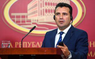 FYROM KOSOVO DIPLOMACY