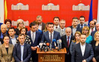 Ο πρωθυπουργός των Σκοπίων Ζόραν Ζάεφ (στο κέντρο) με βουλευτές του κυβερνώντος κόμματος μετά το πέρας της ψηφοφορίας το βράδυ της Παρασκευής.