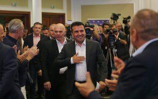Μπορεί ο Ζόραν Ζάεφ (φωτ.) να παίζει με τη συμφωνία των Πρεσπών το πολιτικό μέλλον του, όμως και η θέση του VMRO δεν είναι καλύτερη. Ο κίνδυνος να χρεωθεί τη μετάθεση, ίσως και στο διηνεκές, της ένταξης της FYROM σε ΝΑΤΟ και E.E. διαγράφεται ορατός και δεν θα είναι εύκολο να επωμισθεί ένα τέτοιο φορτίο.