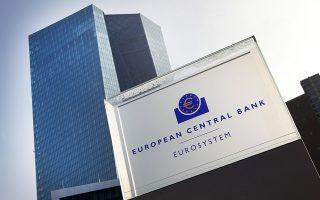Η κατάσταση των ευρωπαϊκών τραπεζών είναι καλύτερη σε σχέση με τα προγούμενα τεστ κοπώσεως, που είχε διενεργήσει η Ευρωπαϊκή Κεντρική Τράπεζα πριν από δύο χρόνια.