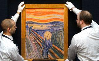 Πρόσωπα που εμπορεύονται ή ενεργούν ως μεσάζοντες στο εμπόριο έργων τέχνης, συμπεριλαμβάνονται σε εκείνα που περιγράφονται στον νόμο για την αποφυγή νομιμοποίησης «μαύρου» χρήματος.
