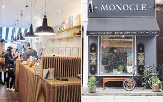 Το κομψό καφέ του «Monocle» λειτουργεί στο Λονδίνο από το 2013 και είναι γεμάτο με δεκάδες μαύρους τόμους του περιοδικού. Λίγα μέτρα παραπέρα βρίσκεται ένα μικρό μαγαζί όπου μπορεί κανείς να τους αγοράσει.