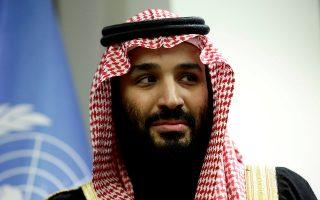Ολοένα και περισσότερα στοιχεία «δείχνουν» προς την κατεύθυνση του διαδόχου, πρίγκιπα Μοχάμεντ μπιν Σαλμάν για τη δολοφονία Κασόγκι.