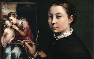 Aυτοπροσωπογραφία της Sofonisba Anguissola.