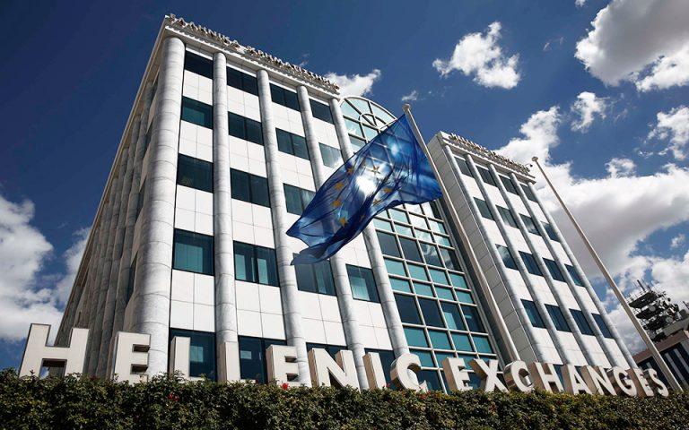 «Καμπανάκι» για Eurobank, Εθνική, Πειραιώς από Société