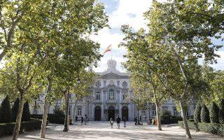 Αποψη του κτιρίου που στεγάζει το Ανώτατο Δικαστήριο της Ισπανίας, στη Μαδρίτη.
