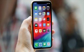 Ο αμερικανικός κολοσσός δήλωσε πως θα παύσει πλέον να δίνει στοιχεία για τις πωλήσεις των πιο σημαντικών και δημοφιλών προϊόντων του, όπως τα iPhone, τα iPad και οι υπολογιστές Μac.