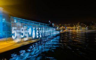Το 59ο Φεστιβάλ Θεσσαλονίκης ξεκίνησε με τον καλύτερο τρόπο και οι σινεφίλ περιμένουν το... κυρίως πιάτο.