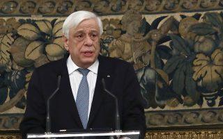 Πάγια άποψη του κ. Πρ. Παυλόπουλου είναι η ρητή και έγγραφη δέσμευση της ΠΓΔΜ ότι η συμφωνία των Πρεσπών δεν αναγνωρίζει –ούτε θα μπορούσε, κατά το διεθνές δίκαιο, να αναγνωρίζει– κάποια εθνότητα.