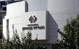 Σε ειδική συνεδρίαση της Εξεταστικής για τον χώρο της Υγείας συζητείται σήμερα το πόρισμα για το «Ερρίκος Ντυνάν».