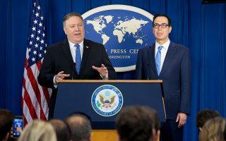 Ο υπουργός Εξωτερικών των ΗΠΑ Μάικ Πομπέο και ο υπουργός Οικονομικών Στίβεν Μνούτσιν ανακοίνωσαν χθες κυρώσεις εναντίον του Ιράν. Τα μέτρα αυτά πλήττουν 50 ιρανικές τράπεζες, 200 ιδιώτες, μεγάλο αριθμό πλοίων που σχετίζονται με τη ναυτιλία του Ιράν και τον ενεργειακό του τομέα και περισσότερα από 65 ιρανικά αεροσκάφη.