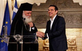 Ο Αρχιεπίσκοπος Αθηνών κ. Ιερώνυμος και ο πρωθυπουργός κ. Αλέξης Τσίπρας κατά τη συνάντησή τους στο Μέγαρο Μαξίμου.