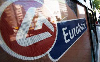 Με την εξαγορά, ο όμιλος της Eurobank ενισχύει τη δραστηριότητά του στη Βουλγαρία, αυξάνοντας το μερίδιό του στην τοπική αγορά άνω του 10% και κατατάσσεται στην τρίτη θέση, βάσει χορηγήσεων.