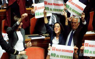 «Ναι στην ασφάλεια, όχι στην κυβέρνηση», αναγράφεται στα πλακάτ των γερουσιαστών της  αντιπολίτευσης στην Ιταλία. Η κυβέρνηση κατάφερε να εξασφαλίσει ψήφο εμπιστοσύνης, με αφορμή νομοσχέδιο-προσωπικό στοίχημα για τον υπουργό Εσωτερικών, Ματέο Σαλβίνι. Λόγω των τριβών μεταξύ των εταίρων, πληθαίνουν οι φήμες για πρόωρες εκλογές τον Μάρτιο.