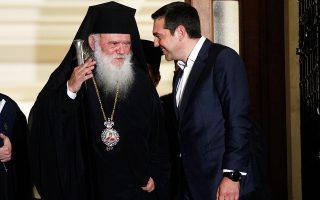to-paraskinio-tis-symfonias-tsipra-amp-8211-ieronymoy0