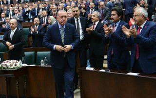 Ο Ταγίπ Ερντογάν ετοιμάζεται να εκφωνήσει ομιλία σε πρόσφατη συνεδρίαση του τουρκικού Κοινοβουλίου, στην Αγκυρα.