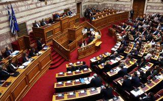 Ως αποτέλεσμα πολιτικής επιλογής παρουσίασαν, χθες στη Βουλή, ΣΥΡΙΖΑ και ΑΝΕΛ τη νομοθετική πρωτοβουλία για τα αναδρομικά σε ενστόλους.