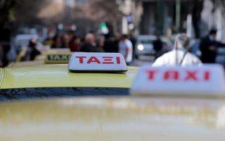 panelladiki-stasi-ergasias-sta-taxi-tin-pempti0