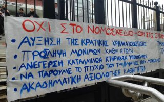 Πηγή: kozan.gr