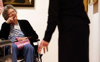 Η νόσος του Αλτσχάιμερ μπορεί να διαγνωστεί εγκαίρως με τη βοήθεια της τεχνητής νοημοσύνης.