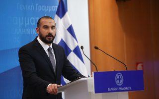 Ο κυβερνητικός εκπρόσωπος, Δημήτρης Τζανακόπουλος.