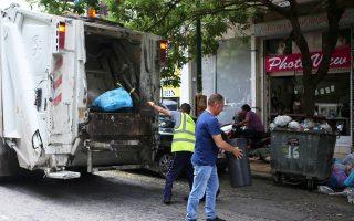 Το υπ. Περιβάλλοντος προσπαθεί να κινητοποιήσει τους δήμους να εφαρμόσουν χωριστή συλλογή χαρτιού, γυαλιού, μετάλλων και πλαστικών.