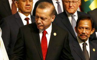 O Toύρκος πρόεδρος Ταγίπ Ερντογάν σε φωτογραφία αρχείου από τη Σύνοδο Κορυφής στην Κωνσταντινούπολη το 2016.