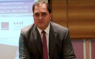Ηλεκτρονικά θα καταβάλλεται και το χαρτόσημο, ανέφερε ο διοικητής της Ανεξάρτητης Αρχής Δημοσίων Εσόδων Γ. Πιτσιλής στο 10ο Tax Forum.