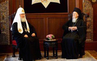 Ο Πατριάρχης Μόσχας Κύριλλος συνάντησε τον Αύγουστο τον Οικουμενικό Πατριάρχη κ.κ. Βαρθολομαίο για το ζήτημα της αυτοκεφαλίας της Ουκρανικής Εκκλησίας.
